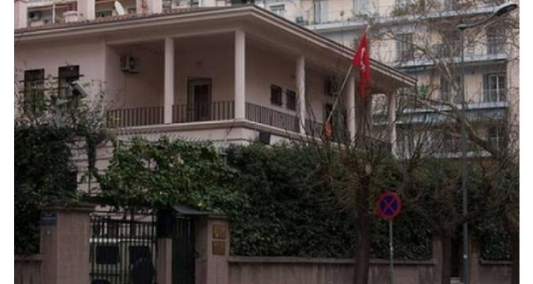 Turkish Consulate General in Thessaloniki