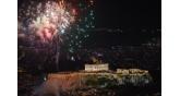 Αθήνα-Πρωτοχρονιά