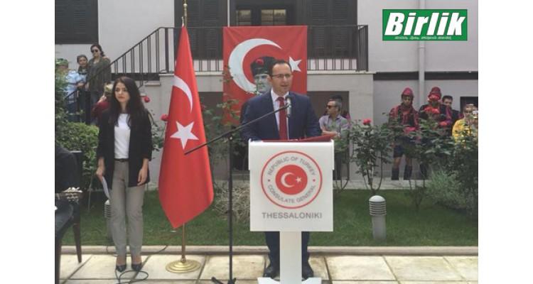 Consul-Orhan Yalman Okan