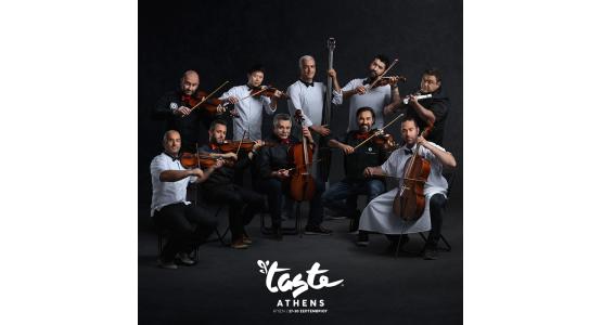 Taste of Athens 2018-chefs