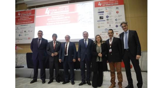 Dyo Forum 2018-Selanik