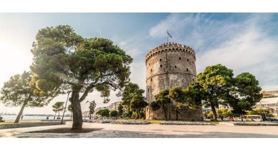 Θεσσαλονίκη-Λευκός Πύργος