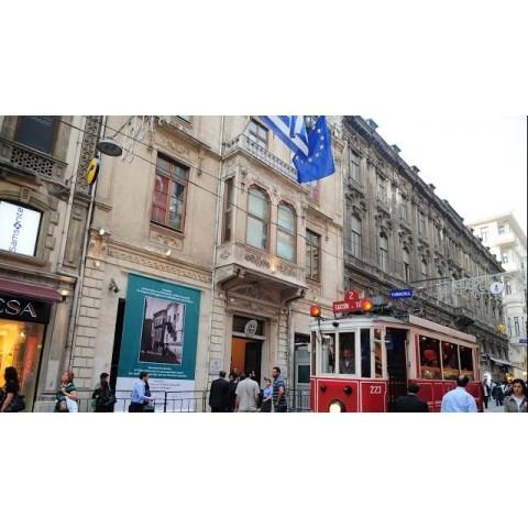 İstanbul Yunanistan Başkonsolosluğu