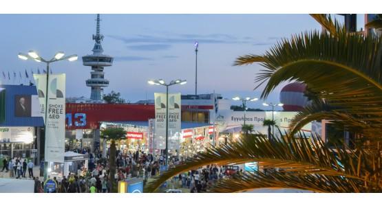 Διεθνής Έκθεση-Θεσσαλονίκη