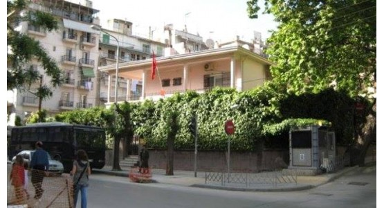 Turkish Consulate General in Thessaloniki