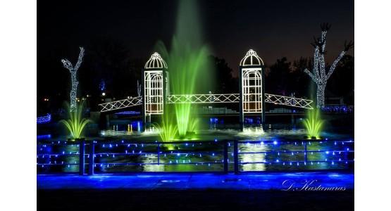Πάρκο Ευχών-Λάρισα