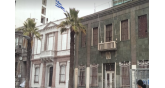 Consulate General of Greece-Izmir