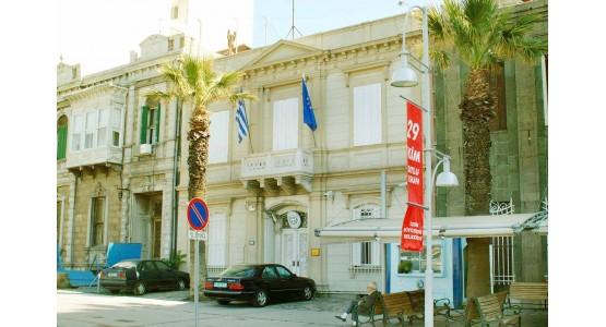Ελληνικό Προξενείο-Σμύρνη