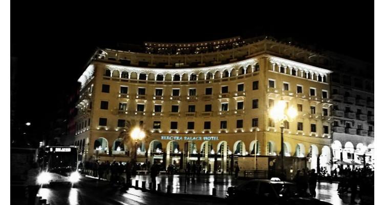 Thessaloniki-Electra Palace