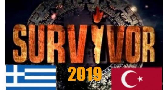 Survivor 2019-Ελλάδα-Τουρκία