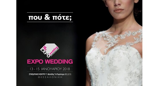 EXPO-WEDDING-2018