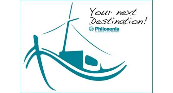 Philoxenia-logo
