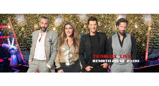 The Voice of Greece 2018-Final