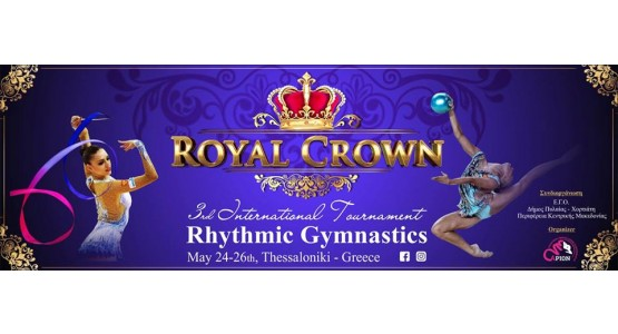 Royal Crown 2019-Selanik