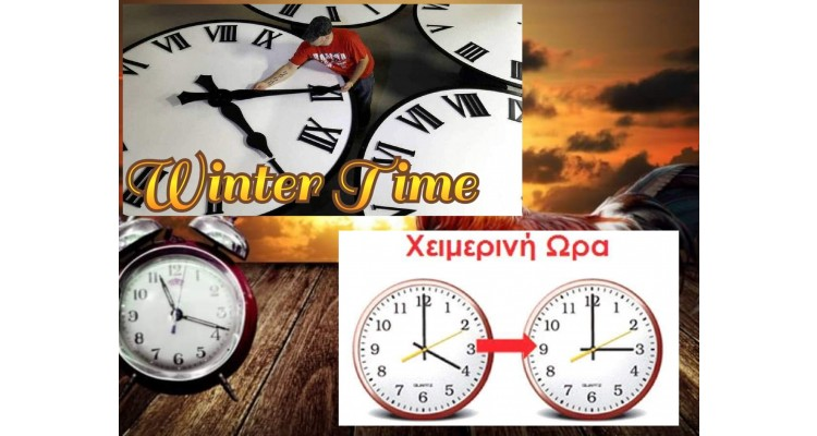 time change-winter time
