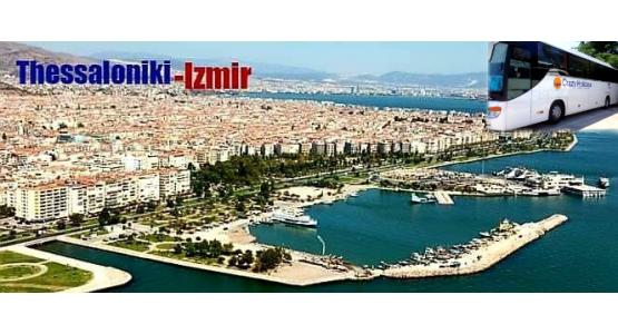 Θεσσαλονίκη-Σμύρνη