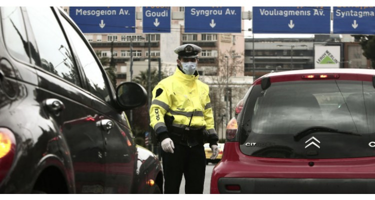 coronavirus-Greece-police